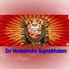 Sri Venkatesha Suprabata Alarm by A Sequeira