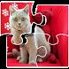 Пазлы для детей: фото котов by fitnessfingers