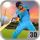 World Cricket Skills 2016 Cup by Game Channel