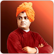 Swami Vivekanandhar Quotes by FMS OVIYAN