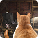 Cat Hunter Mouse House by 3D Apps And 3D Games