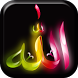 Allah Live Wallpaper by Best Live Wallpapers Free