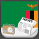 Zambian Radio News by Greatest Andro Apps