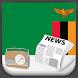 Zambian Radio News by Greatest Andro Apps