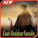 Kisah Khulafaur Rasyidin by AyahMamah Apps