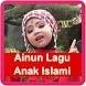 Lagu Ainun Musik Islami Terbaru Lengkap 2017 by FadheLabs