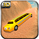 Offroad Limo Taxi Driving Sim by Black Raven Interactive