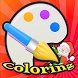 Christmas Kids Coloring Book by Smile Kids Games