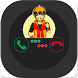 Call From BoboiBoy by Mobileapps99
