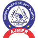 Queen Mary Sr Sec School(Boys) by MR Softwares