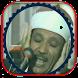 Abdelbasset Abdessamad - Quran by qurandevappall