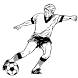 Soccer Player Wallpapers by Wallpaper.Library