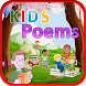 Poems For Kids by X Factor - Apps & Games