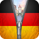 Germany flag zipper lock by Group Support APPS
