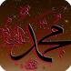 Ramadan Live HD Wallpapers by Hangmans Apps