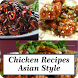 Chicken Recipes Asian Style by khaina
