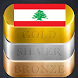 Daily Gold Price in Lebanon