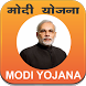 Modi Schemes App by Live Kampuzz Pvt. Ltd.