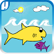 Childrens Book - The Sea & Me by HeapsOfApps.com