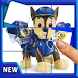 Paw Kids Puzzle Toys by Baubau