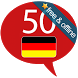 German for Refugees by 50languages