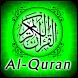 Read Quran Surah Offline by Expert Zone