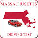 Massachusetts Driving Test by AOTS Inc