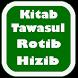 Wirid Tawasul + Hizib & Ratib by GreenStudioQ