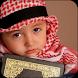 Murottal Al Quran Anak 30 Juz Vol. 5 by Multi App Technology Ltd.