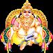 Kubera Mantra by Shriek Apps