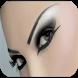 اشيك مكياج عيون.ارق رسم عيون