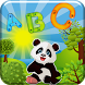 Panda Preschool Activities by Active Panda