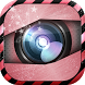 Image Blender Photo Editor FX by Cute Girly Apps