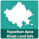 Rajasthan Apna Khata Land Info by Public Apps India
