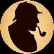 Архив Шерлока Холмса-А.К.Дойль by AndroidBook