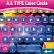 A.I. Type Color Circle א by Themes for A.I. Type