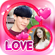 Love Collage Photo Editor Pro+ by Bananalife