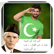 Qauid-E-Azam Profile Photo Maker