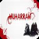 Islamic New Year Muharram SMS by PRACHI INFOTECH