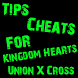 Cheats For Kingdom Hearts by GreenGuides10