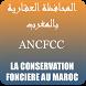 ANCFCC MAROC المحافظة العقارية المغربية