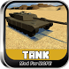 Tank Mods For Minecraft by TRW Studios