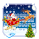 Merry Christmas Keyboard by Super Cool Keyboard Theme