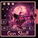 Purple Submachine Gun Skull by cool wallpaper