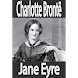 Jane Eyre a novel by Charlotte Bronte Free eBook by KiVii