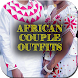 African Couple Dresses