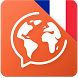 Learn French. Speak French by ATi Studios