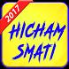 Hicham Smati 2017