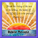 Bible Verses by clair millennium apps