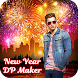 New Year DP Maker: New Year Frame, GIF